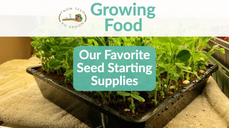 Our Favorite Gardening Supplies